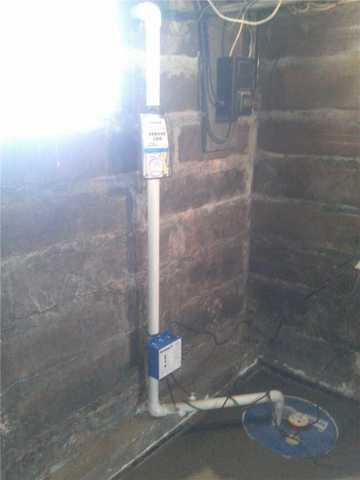 Basement Waterproofing in Brockport, PA