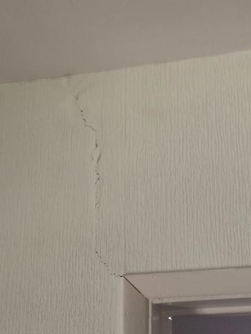 Interior Cracks before and after PolyLevel™