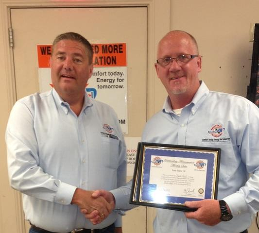 July 2013 Halco Sales and Service Excellence Awards