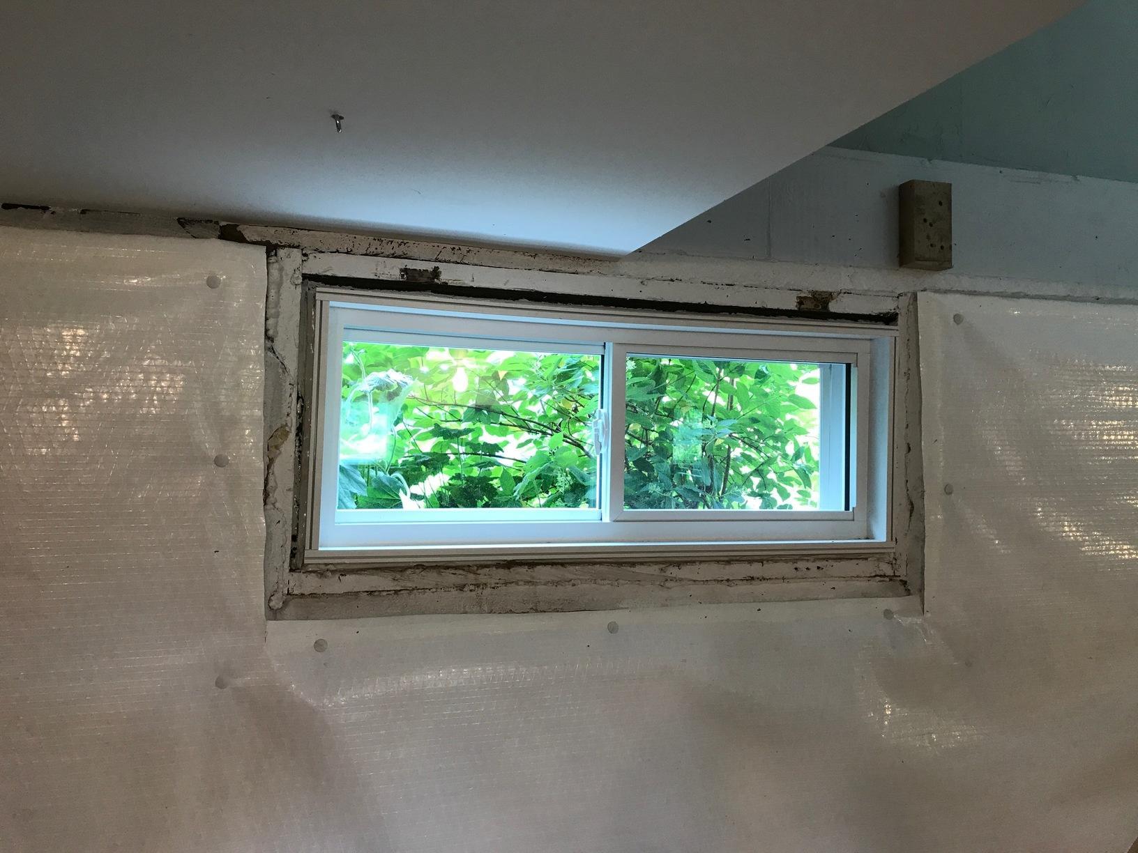 New Everlast Sliding Window