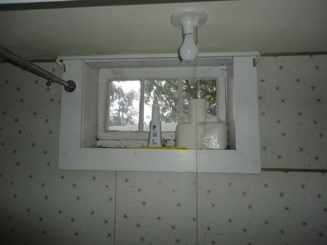 Leaking Window in Pomfret Center, CT