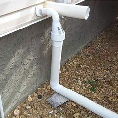 The Iceguard allows for water to be discharged outside of the home even if the discharge line becomes frozen or clogged