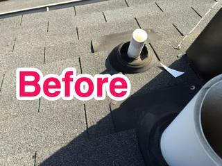 Weather, especially big storms, can cause the sealant on the vents of a roof to wear away. This one was damaged and causing a leak inside the home.
