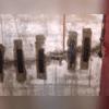 Carbon Armor Strips