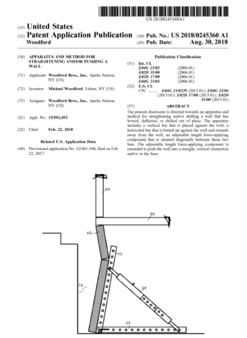 WWPS Patent
